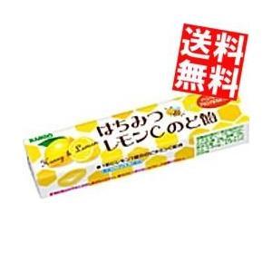 ■メーカー:カンロ ■品名:11粒はちみつレモンCのど飴 スティックタイプ ■賞味期限:(メーカー製...
