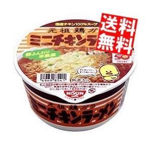 『送料無料』日清 38gチキンラーメン どんぶりミニ 12食入