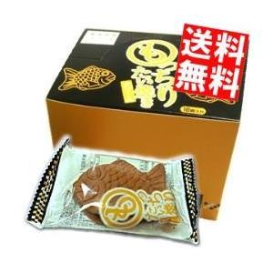 ■メーカー:多田製菓 ■賞味期限:[出荷段階で20日は確保します] ■もちもち生地が美味しいミニたい...