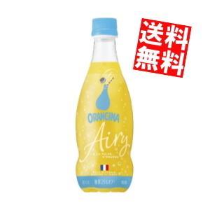 送料無料 サントリー オランジーナ 420mlペットボトル 24本入 (orangina 炭酸) at-cvs