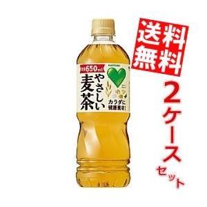 送料無料 サントリー GREEN DA・KA・RA(グリーンダカラ) やさしい麦茶 650mlペット...