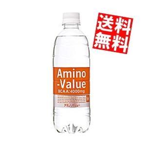 『送料無料』大塚製薬 アミノバリュー4000 500mlペットボトル 24本入