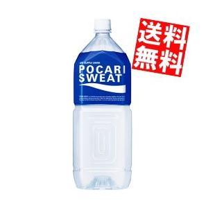 『送料無料』大塚製薬 ポカリスエット 2Lペットボトル 6本入