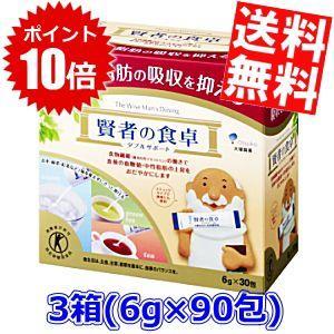 『ポイント10倍』『送料無料3箱セット』 大塚製薬 賢者の食卓 ダブルサポート (6g×30包)×3箱 (約30日分) (特定保健用食品 トクホ 特保) (血糖値や中性脂肪に)
