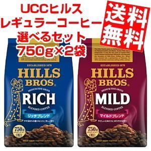 ■メーカー:UCC日本ヒルス ■賞味期限:(メーカー製造日より) ■UCCヒルス人気のレギュラーコー...