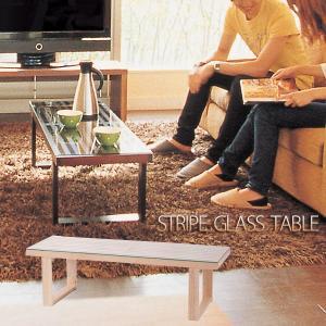 センターテーブル テーブル 北欧 ミッドセンチュリー カフェ|at-emoor