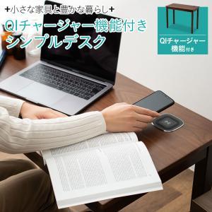 デスク 引き出し付き ウォールナット突き板 TOMTE desk 机 つくえ 学習机 勉強机 パソコンデスク オフィスデスク ワークデスク 幅120cm|at-emoor