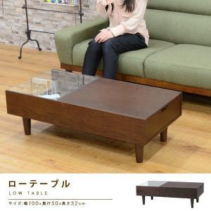 テーブル ローテーブル リビングテーブル コーヒーテーブル 木製|at-emoor