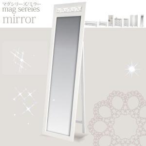 ミラー 鏡 スタンドミラー 全身鏡|at-emoor