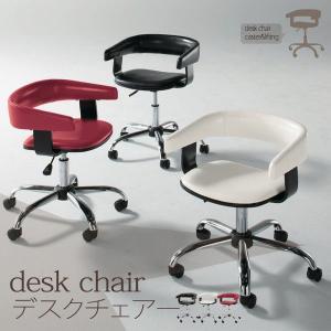 デスクチェア パソコンチェア オフィスチェア いす イス 椅子|at-emoor