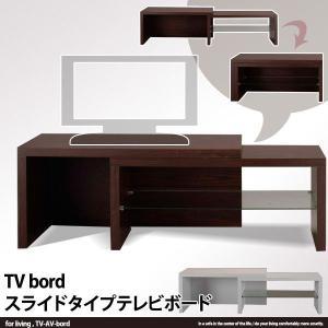 テレビボード テレビ台 ローボード|at-emoor