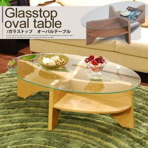 ガラステーブル テーブル 北欧 ミッドセンチュリー カフェ|at-emoor