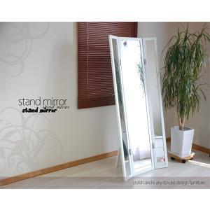 ミラー 鏡 スタンドミラー 三面鏡|at-emoor