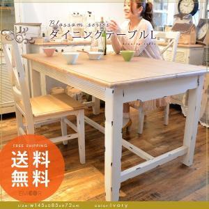 北欧 カフェ ダイニングテーブル|at-emoor