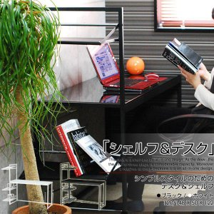棚収納付き デスク 机 ワーク パソコン|at-emoor