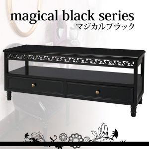 テレビボード 120cm テレビ台 収納 マジカルブラック|at-emoor