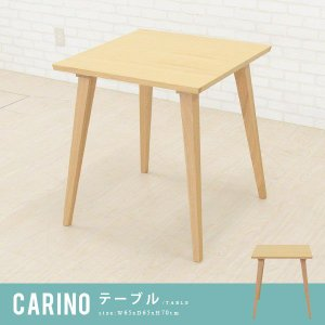 ダイニングテーブル 木製テーブル 食卓 2人用 北欧 ミッドセンチュリー ナチュラル 新生活 正方形|at-emoor