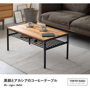 ローテーブル テーブル センターテーブル コーヒーテーブル 棚付き 木製 スチール リビングテーブル 収納 一人暮らし 北欧 おしゃれ 送料無料 エムール|at-emoor