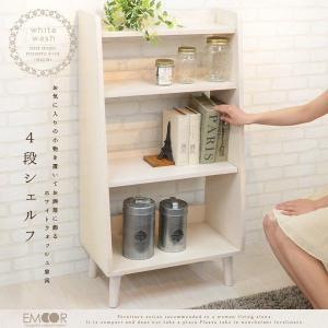シェルフ オープンラック 本棚 マルチラック ディスプレイラック ホワイト 白家具|at-emoor