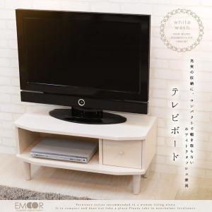 テレビ台 テレビボード ローボード ホワイト 白家具|at-emoor