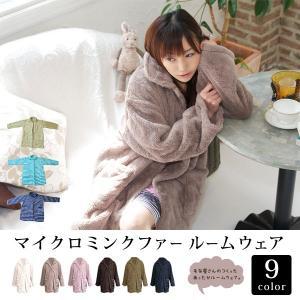 普段から毛布を手掛ける毛布ブランドが作った、この冬必携のほっこりアイテム。ふわふわのブランケットをあ...
