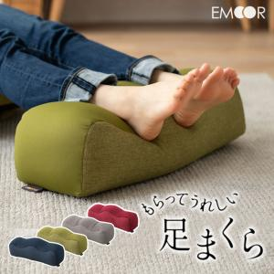 足枕 まだ間に合う 父の日 ギフト プレゼント クッション 快眠 安眠 枕 まくら リラックス 足 ...