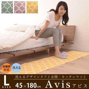 洗えるタフトラグ 玄関・キッチンマット 「アビス」Lサイズ 約45×185cm玄関マット キッチンマット マイクロファイバー 床暖対応|at-emoor