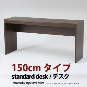 デスク 幅150cm ワーク オフィス パソコンデスク 机|at-emoor