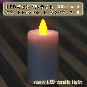 LED キャンドルライト 単3電池2個付|at-emoor
