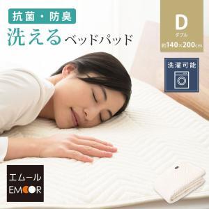 敷きパッド 敷パッド 敷きパット ダブル敷きパッド 洗えるベッドパッド