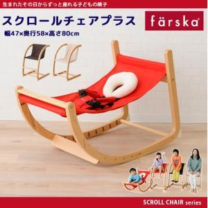 生まれたその日からずっと座れる子どもの椅子 今までは短い期間しか使えなかったベビー用のバウンサーチェ...