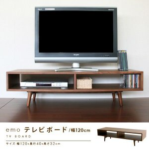 テレビ台 テレビボード ローボード|at-emoor