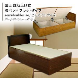 跳ね上げ 畳ベッド セミダブル フラットヘッドボード 収納付 国産|at-emoor