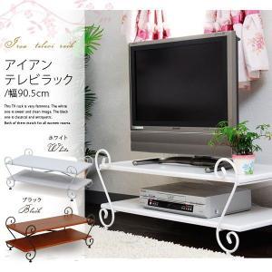 テレビボード テレビ台 幅90cm アイアン ローボード|at-emoor