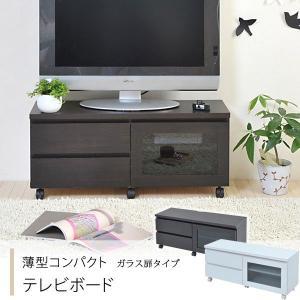 薄型 テレビ台 ガラス扉タイプ 幅90cm テレビボード|at-emoor