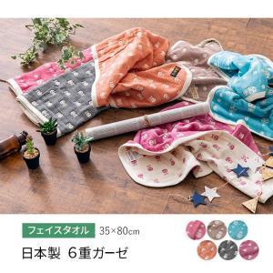 ■品名 日本製6重ガーゼ フェイスタオル ■サイズ 35×80cm ■素材 綿100%(6重ガーゼ使...
