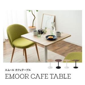 半円形ダイニングテーブル ウォルカ ダイニング テーブル 木製 食卓 天然木 突き板 アッシュ ウォルナット 半円形 丸三角 北欧 新生活 送料無料の写真