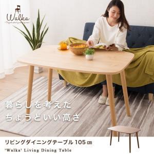 リビングダイニングテーブル ソファテーブル ソファ テーブル リビングテーブル ダイニングテーブル センターテーブル 木製テーブル 天然木 送料無料|at-emoor