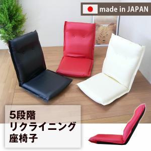座椅子 リクライニング スマートレザー|at-emoor