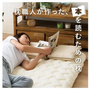 父の日ギフト 枕職人が作った本を読むための枕 読書枕 NHKおはよう日本|at-emoor