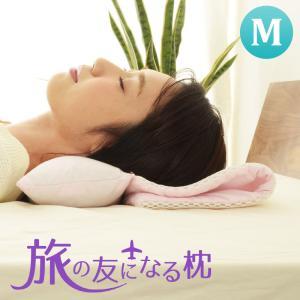 枕 携帯枕 ストレートネック いびき 頚椎安定 旅行用枕 旅行用品 携帯用枕 旅枕 トラベルピロー  洗える 日本製 国産  エムール|at-emoor