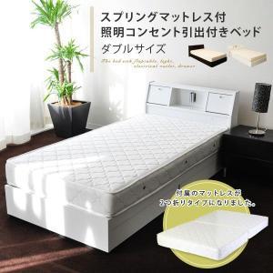 引き出し付き ベッド ダブル 2つ折りマットレス付き 木製 収納|at-emoor