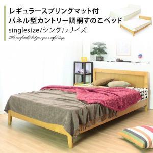 マットレス付き すのこベッド シングル|at-emoor