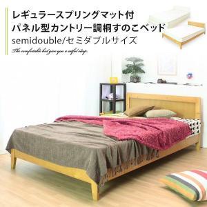 マットレス付き すのこベッド/セミダブル|at-emoor