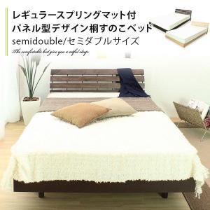 すのこベッド セミダブル マットレス付き|at-emoor