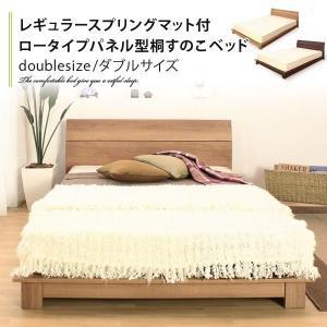 マットレス付き すのこベッド/ダブル ローベッド|at-emoor