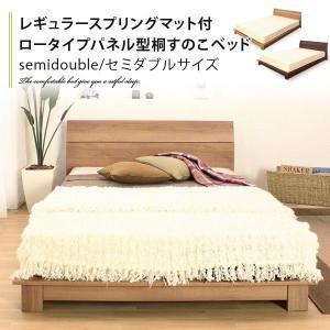 マットレス付き すのこベッド/セミダブル ローベッド|at-emoor