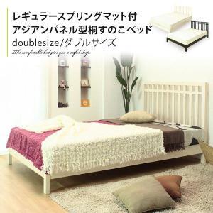 アジアン マットレス付き すのこベッド ダブル|at-emoor