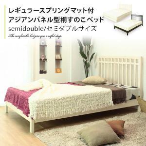 アジアン マットレス付き すのこベッド セミダブル|at-emoor