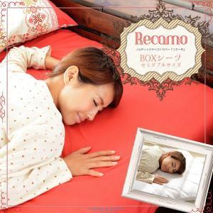 ベッドルームはリラックスして眠る場所だから女性らしいカバーを使いたい。でも子供っぽいのも、ぶりっこす...